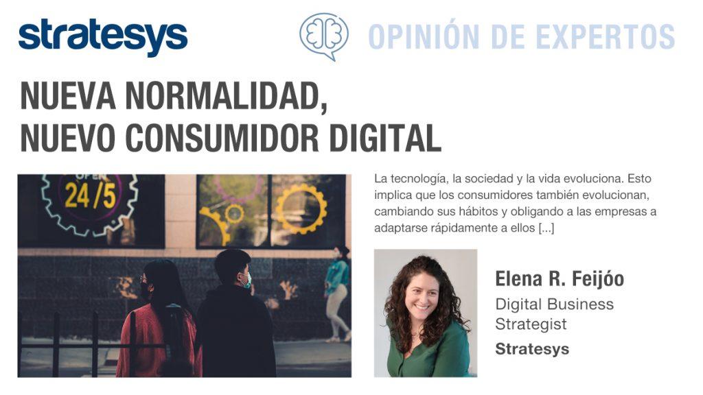 El consumidor digital